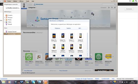Samsung GS3 i9300
