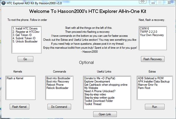 HTC Explorer All in One Kit v1.0