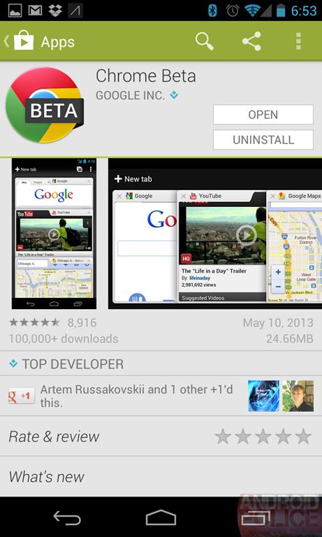 Google Play Store 4.1.6 APK (com.android.vending-4.1.6.apk)