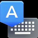 Google Keyboard logo